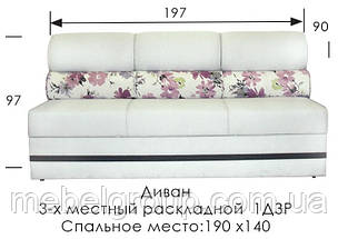 Модульний диван Флоренція, фото 2
