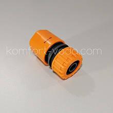 "Коннектор Presto-PS для шланга 1/2""-5/8"" без аквастопа (5809)"