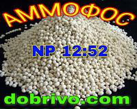 Аммофос (удобрение) мешок 50кг NP 12:52 (лучшая цена купить), фото 1