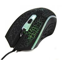 Игровая мышка HAVIT HV-MS736 GAMING
