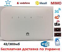 3G/4G/LTE стационарный WiFi Роутер Huawei B612s-25d (TFi60)Киевстар, Vodafone, Lifecell