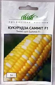 Кукурудза Самміт F1 5г (Професійне насіння)