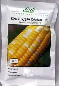 Кукурудза Самміт F1 50г (Професійне насіння)