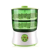 Проращиватель зёрен и семян Home Smart Sprouts Machine