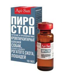Пиро-Стоп (Piro-Stop) 20 мл - Раствор для инъекций для лечения пироплазмоза для собак (Апи-Сан)
