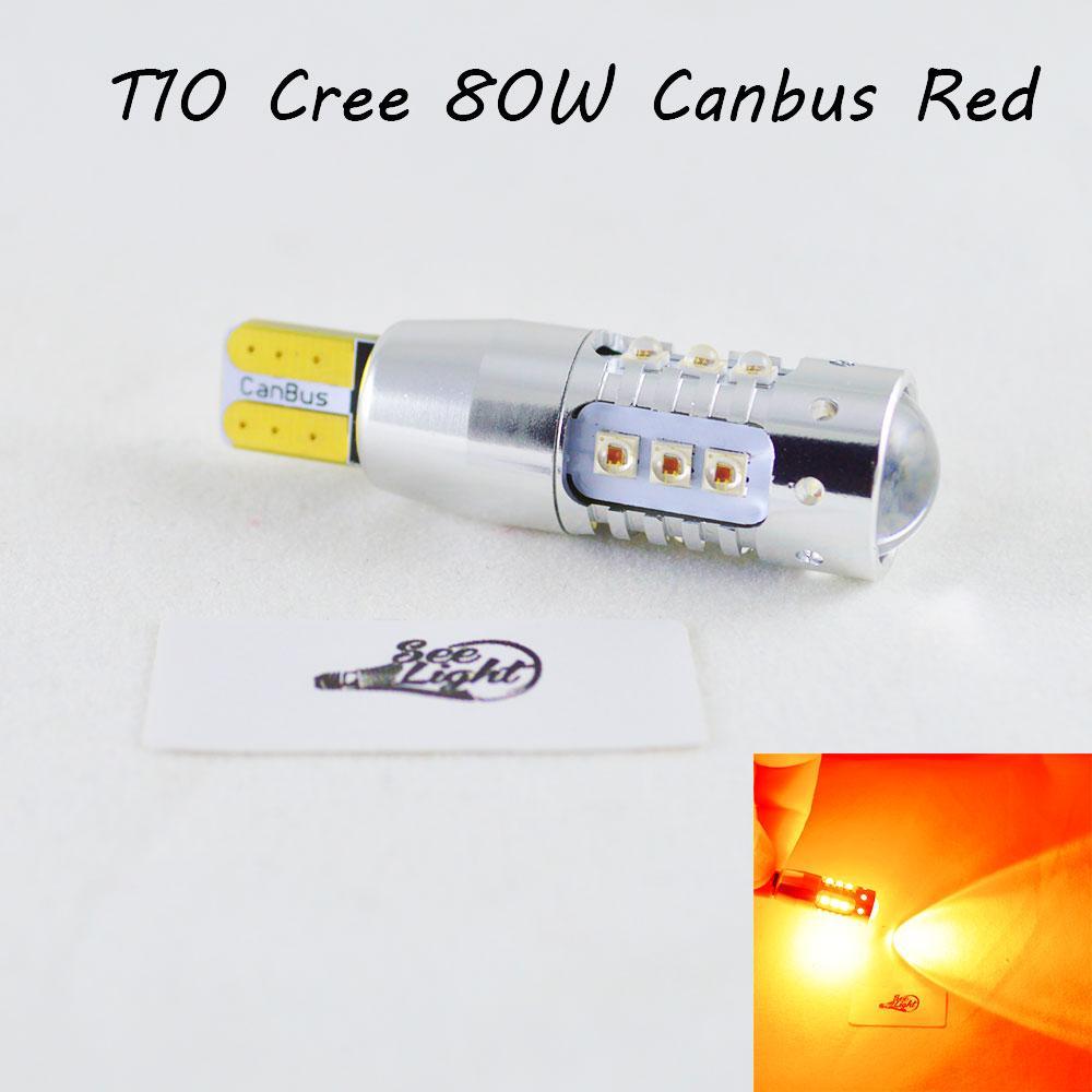 Светодиодная авто лампа  SLP LED с цоколем T10 (W5W) Cree 80W Canbus 9-30V Красный