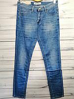 Мужские джинсы Disvocas 8486-1 (27-34/8ед) 10.25$