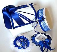 Свадебный набор, сине белый.