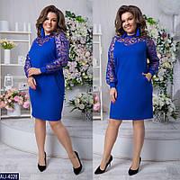 2f72865d8d8 Платье сетка и кружево — купить недорого у проверенных продавцов на ...