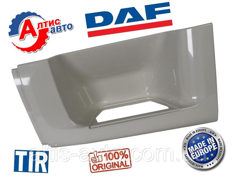 Подножка DAF 105 xf Евро 5 правая-левая (хорошее качество) 1642682