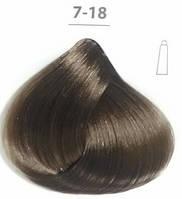 Ducastel Subtil Creme- крем-краска для волос 7-18- блондин пепельно- бежевый, 60 мл