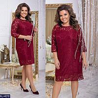 Гипюровое женское платье Размеры: 48-50, 52-54, 56-58