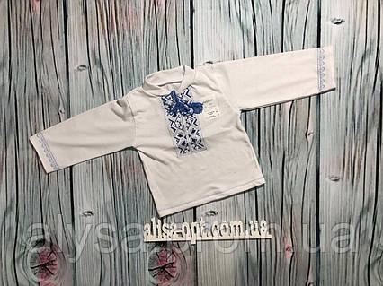 Вышиванка для мальчика с длинным рукавом (кулир-пенье)