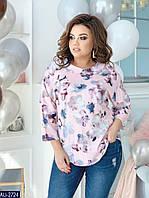 Стильная женская блуза большого размера  ( 50-52, 54-56 )