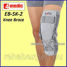Ортез Reh4Mat EB-SK/2 Knee Brace Стабілізатор колінного суглоба з шинами 2 і посиленням ACL ProFit