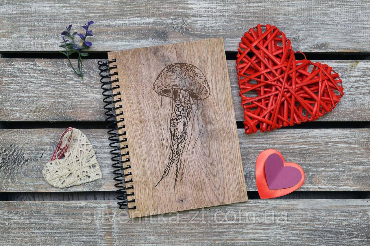 Блокноты с деревянной обложкой. Медуза. Формат А5. Сменный блок. (А00405)