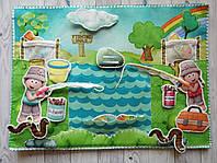 """Развивающий коврик из фетра ручной работы """"Рыбалка"""", фото 1"""