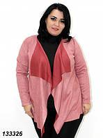 Кардиган розовый женский замшевый, свободный,48,50,52,54,56, фото 1