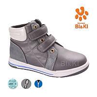 Ботинки BIKI 3963A КОЖА grey темно-синие 31-36
