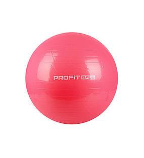 Мяч для фитнеса (фитбол) 65см. (Розовый)