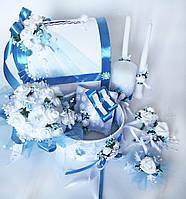 Свадебный набор, бирюзовый