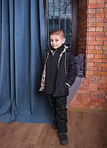 Демисезонный детский комбинезон Костюм с курткой, жилет, фото 3