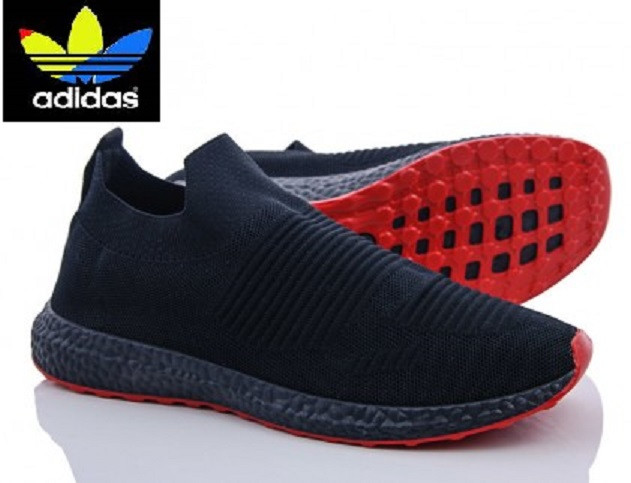 e9a94ef0 Кроссовки мужские Adidas Pure Boost. Адидас городские летние кроссовки  материал Air Textil Primeknit -