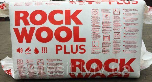 Мінеральна вата Rockmin PLUS 50мм (Рокмін Плюс)
