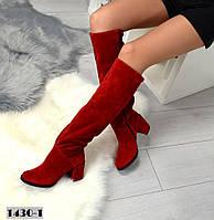 Стильные красные демисезонные замшевые женские сапоги ботфорты