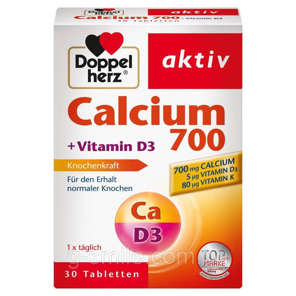 Doppelherz Calcium 700 / Биологически активная добавка с витамином D3 для нормального сохранения костей