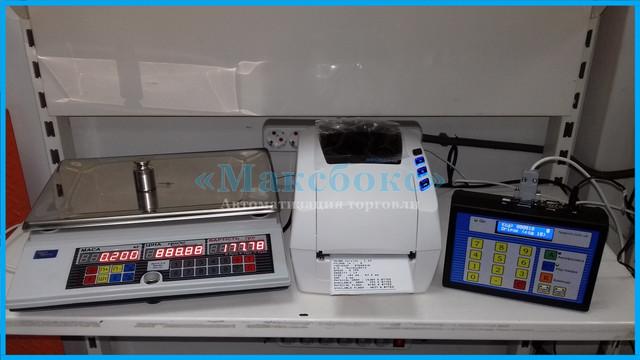 Маркировочное оборудование для весового и штучного товара – Fasprint.