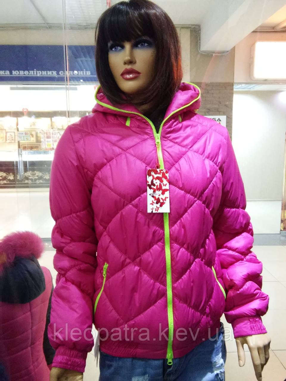 Куртка демисезонная женская 46, 48 размера