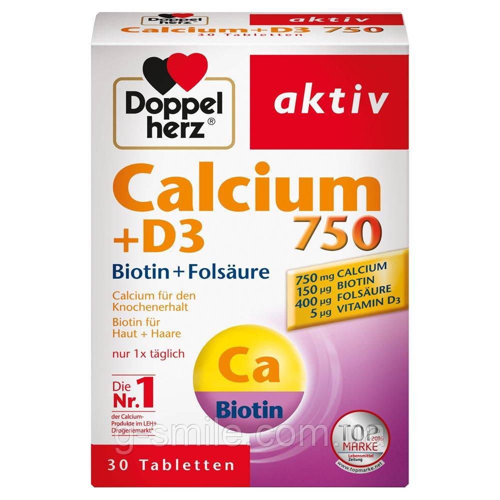 Doppelherz Calcium 750 + D3 - биологически активная добавка с биотином и фолиевой кислотой