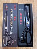 Ножницы профессиональные 225 мм