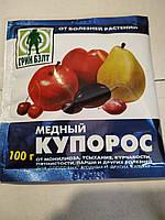 Медный купорос, 100 грамм, фото 1