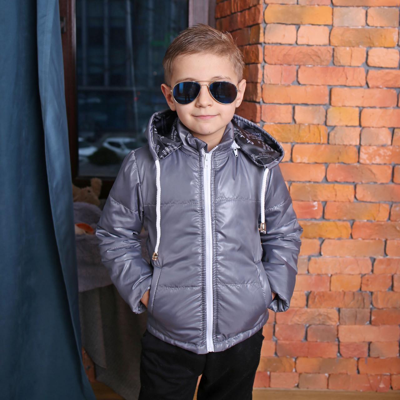 Весна – Осень Демисезонная Куртка для мальчика с капюшоном Куртка на мальчика Новинка 2019 Топ продаж