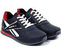 Мужские кожаные черные кроссовки Reebok 40 41 42 43 44 45