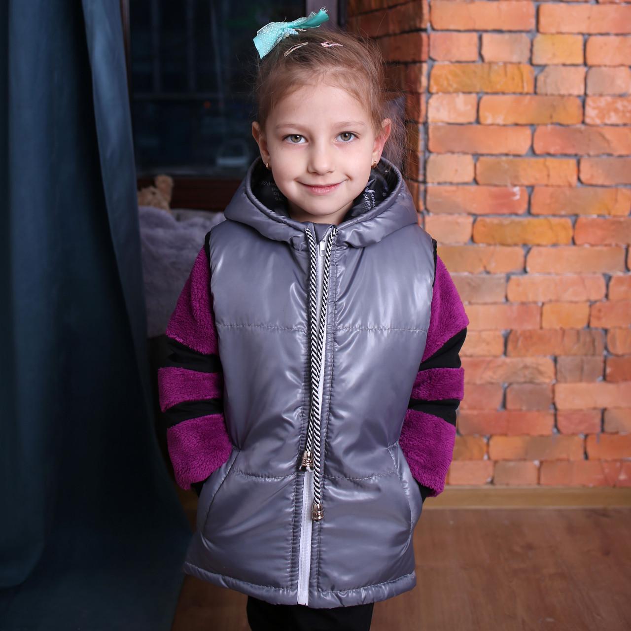 Весенняя детская жилетка с капюшоном серого цвета Жилет на девочку Жилет для девочки Новинка Топ продаж