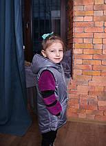 Весенняя детская жилетка с капюшоном серого цвета Жилет на девочку Жилет для девочки Новинка Топ продаж , фото 2