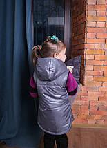 Весенняя детская жилетка с капюшоном серого цвета Жилет на девочку Жилет для девочки Новинка Топ продаж , фото 3