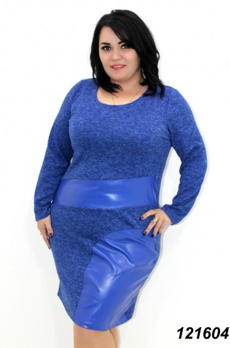 Сукня синє з шкіряними вставками 52,54,56