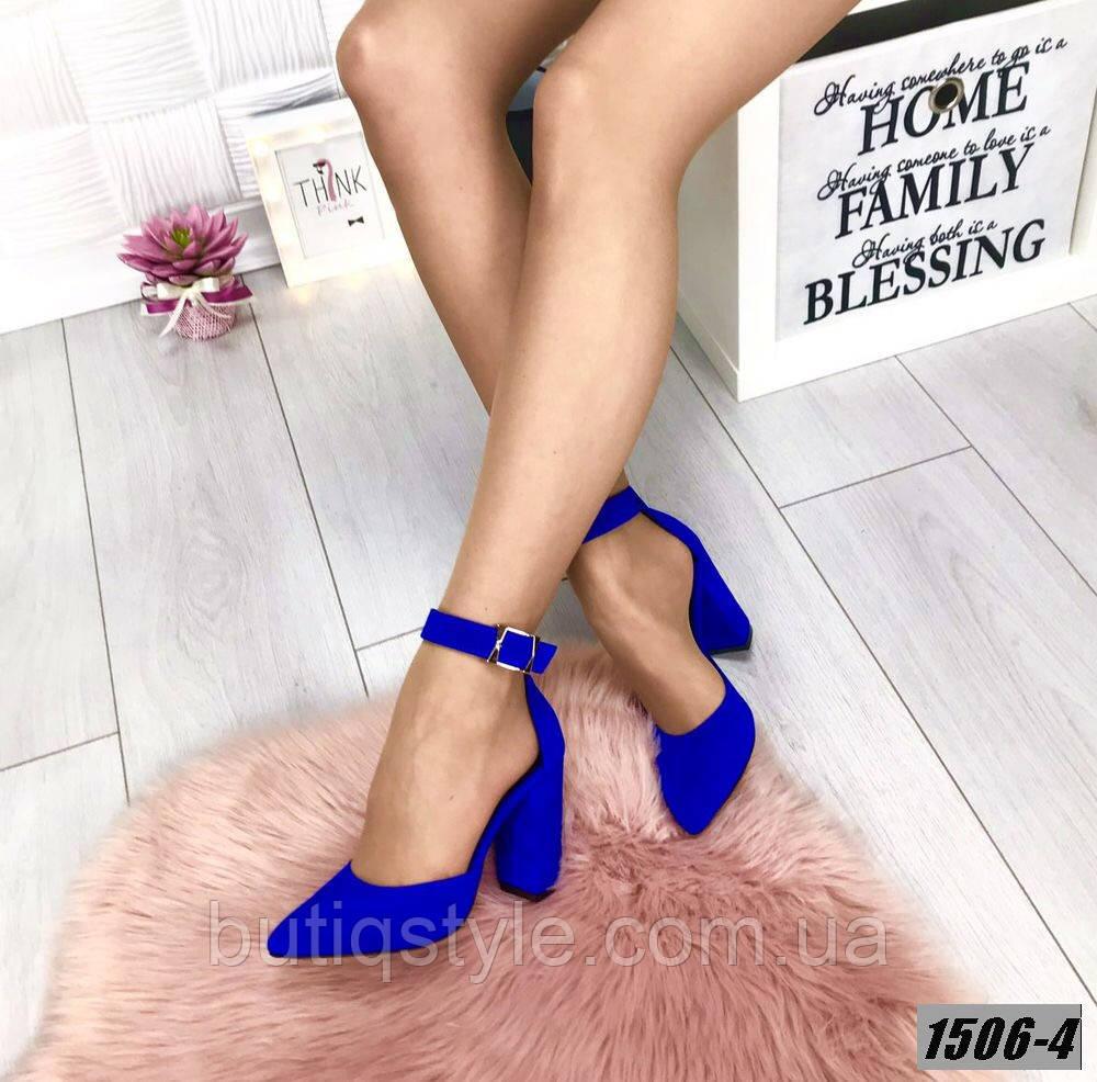 Женские туфли электрик натуральный замш с ремешком