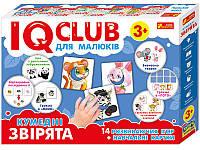Учебные Головоломки Забавные зверьки IQ-club для малышей (288711)