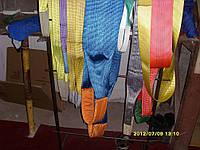 Стропа текстильные грузовые 1.0 - 10.0 т
