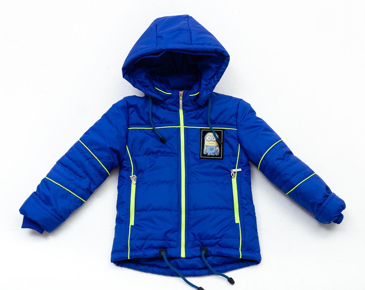 """Куртка демисезонная для мальчика """"Мин"""", размер 26 - 32"""