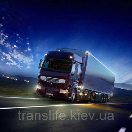 Грузовые перевозки с Европы в Молдову