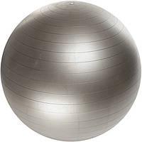 Мяч для фитнеса (фитбол) 65 см HMS 487-626-1