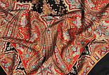 Бірюсінка 1472-18, павлопосадский вовняну хустку з вовняної бахромою, фото 4