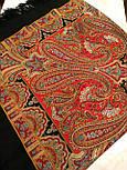 Бірюсінка 1472-18, павлопосадский вовняну хустку з вовняної бахромою, фото 6