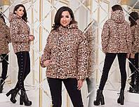5254f1041b4 Стильная женская куртка на холлофайбере демисезон 2228